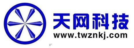 吴江天网智能科技有限公司