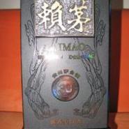贵州茅台53度赖茅酒30年陈500ml图片