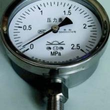 供应各品牌压力表精密压力表耐震压力表不锈钢压力表批发