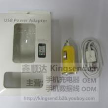 供应苹果车充套装二合一苹果车充套装车载充电器数据线批发