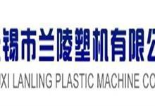 塑料牵引机_塑料牵引机价格_无锡塑料牵引机厂家批发