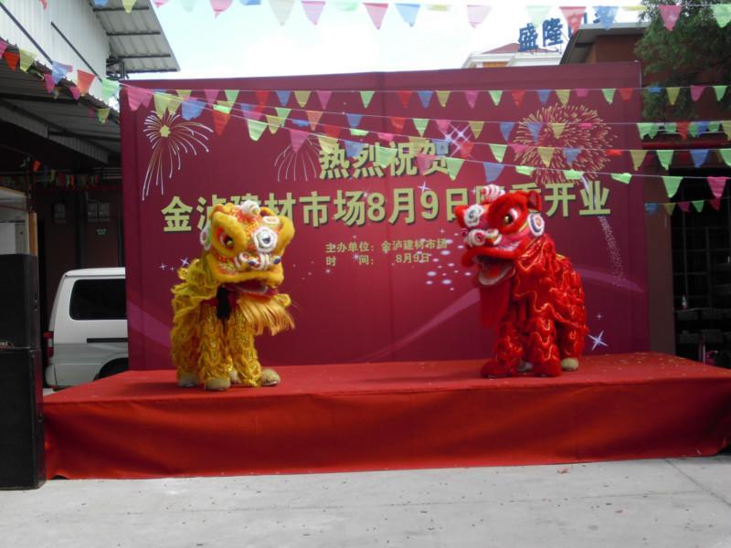 供应上海年会仪式策划公司演出节目图片