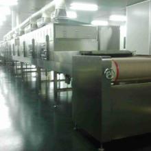 供应微波食品保鲜机