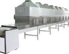 供应煤粉烘干设备图片