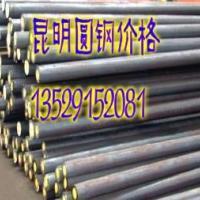 供应碳结圆钢,昆明圆钢价格,不锈钢圆钢厂家报价