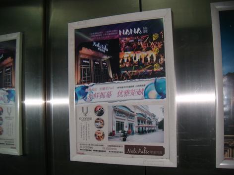 供应温州楼宇框架广告