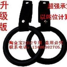 供应吊环 引体向上训练器 厂家直销批发