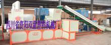 供应塑料造粒专业废气处理机,塑料回收废气处理设备,塑料无烟造粒机