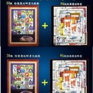 2012伦敦奥运邮票大全图片