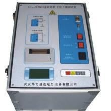 真空度测量仪价格-真空度测量仪型号
