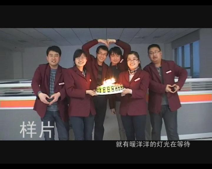 供应商/生产供应潍坊企业vcr-新视线文化传媒有限图片