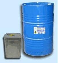 供应洗网水