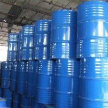 供应原装进口ECS(皮革厂用)