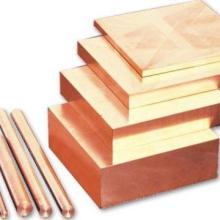 供应铍青铜CuBe2pb耐磨铜