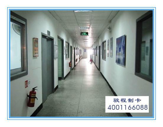 深圳市骏程智能卡科技有限公司