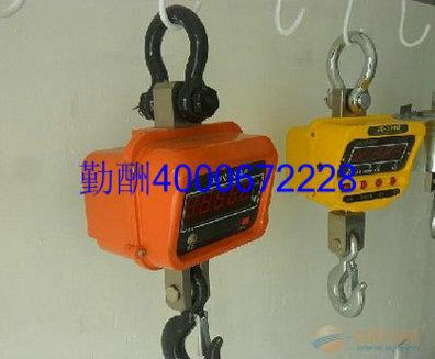 供应厦门10吨OCS-XZ-AAE电子直视吊秤