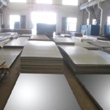 供应304不锈钢冷轧2B板