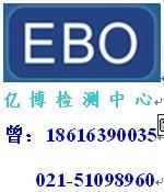 供应ASTM测试丨玩具EN71测试丨浙江玩具ASTM认证