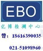 EN71认证丨上海EN71检测图片