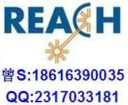 REACH认证丨玩具ASTM认证图片