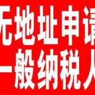 深圳各区200元起代理记账记账报税图片