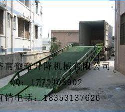 供應移動式登車橋-移動式液壓登車橋