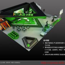 新疆亚欧国际汽车博览会展台设计搭建