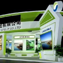 新疆国际酒店用品博览会展台设计搭建