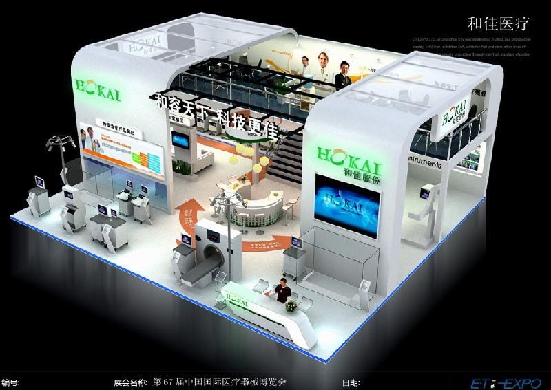 供应医疗器械展台设计搭建图片