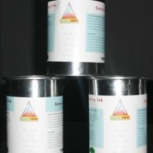 供应移印ABS油墨+ABS移印油墨