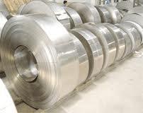 四川铝条,成都铝条,宜宾铝条_生产厂家_价格_供应商