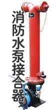 沙井消防水泵,沙井消防水泵厂家,沙井消防水泵供应商