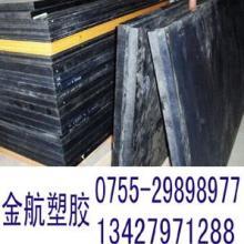 供应PPO板/棒价格、样品、型号以及厂家报价-30毫米PPO现货供应批发