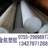 PVC彩色硬板进口PVC棒/板图片