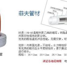 供应铝塑管