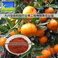供应柑橘黄批发