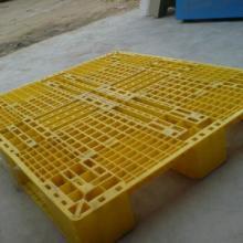 供应潮州托盘厂家1米2塑料卡板图片