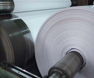 供应FSC环保再生140克单光白牛皮纸