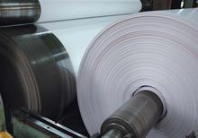FSC环保再生140克单光白牛皮纸图片