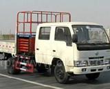 供应三亚市高空作业车/三亚市微型高空作业车/三亚市高空作业车出售