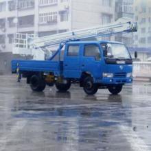 供应合肥市高空作业车/合肥市高空作业车性能/合肥市高空作业车品牌