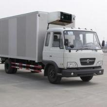 供应温州冷藏车销售热线 温州冷藏车售后服务中心