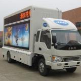 供应广西LED广告车厂家、南宁LED广告车供应商、LED广告车的优点