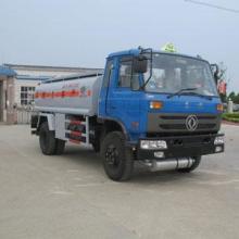 供应长春市化工运输车/化工运输车在哪订购批发