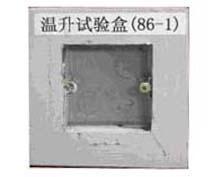 供应温升试验用暗装式插座安装盒批发