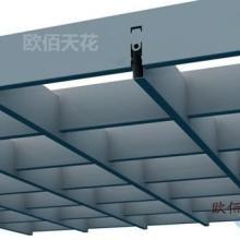 供应铝格栅铝挂片条形铝扣板铝方通批发