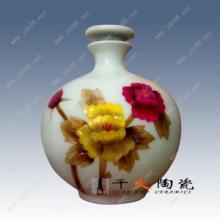 供应陶瓷酒瓶,景德镇陶瓷酒瓶
