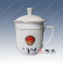 供应中国红茶杯厂家