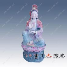 供应陶瓷雕塑瓷,人物雕塑瓷,佛像雕塑瓷
