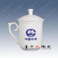 供应高白瓷茶杯